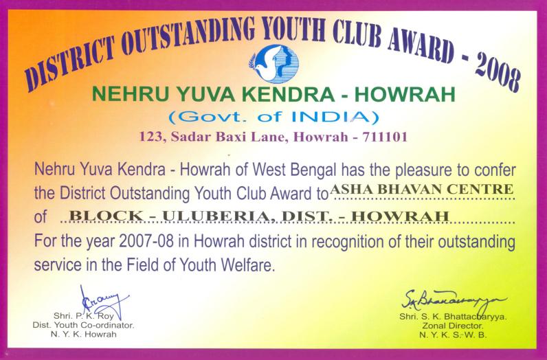 Youth club Award 2008