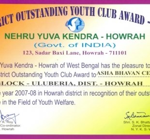 Youth club Award 2008