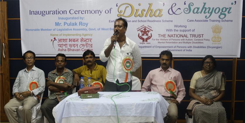 Disha & Sohyagi Inauguration