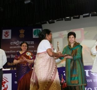 Spandan award 2013