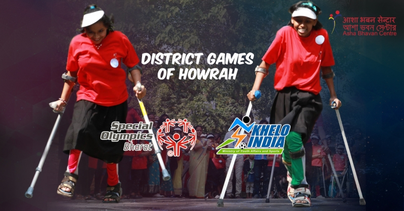 District Games of Howrah - 2018